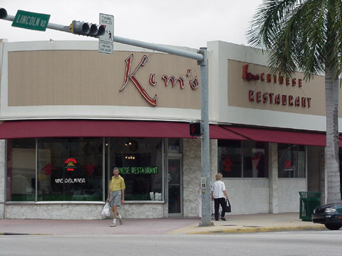 Kims Chinese Restaurant